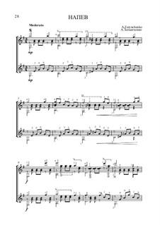 Напев: Для двух исполнителей by Alexander Zatynchenko