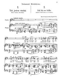Four Songs, Op.11: Four Songs by Karol Szymanowski