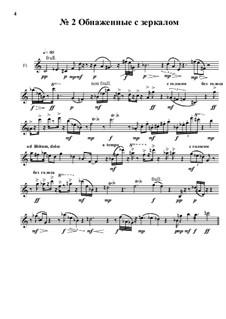 Пять офортов Пабло Пикассо для флейты и фортепиано: No.2 Обнаженные с зеркалом by Vitalii Manyk