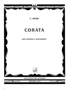 Sonata for Violin and Piano in A Major, M.8 FWV 8: Score by César Franck