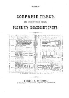 Selected Pieces: For guitar by Johann Kaspar Mertz