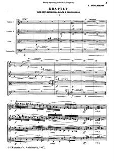 Струнный квартет No.1 (в 2-х частях): Струнный квартет No.1 (в 2-х частях) by Ekaterina Anisimova