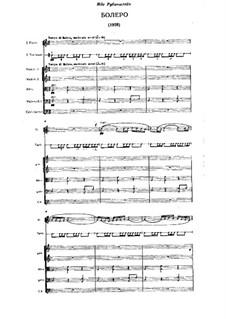 Bolero, M.81: Full score by Maurice Ravel