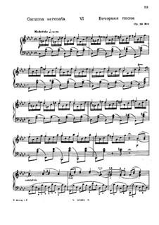 Forgotten Melodies I, Op.38: No.6 Canzona Serenata by Nikolai Medtner