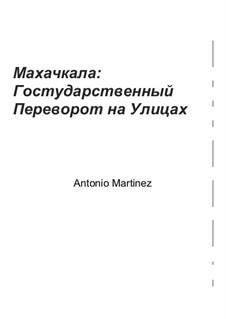Makhachkala: The Coup d'Etat at the Streets, Op.4 No.5: Makhachkala: The Coup d'Etat at the Streets by Antonio Martinez