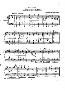 Complete Cycle: For piano by Pyotr Tchaikovsky
