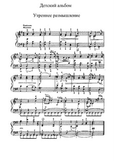 No.1 Morning Prayer: For piano by Pyotr Tchaikovsky