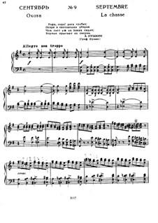 No.9 September (The Hunt): For piano by Pyotr Tchaikovsky