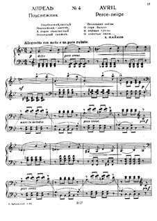 No.4 April (Snowdrop): For piano by Pyotr Tchaikovsky