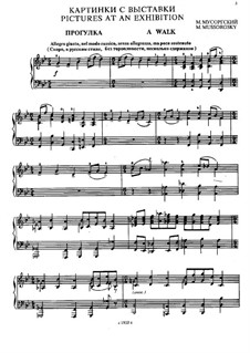 Complete Cycle: For piano by Modest Mussorgsky
