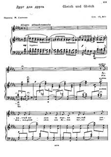 Twelve Songs after Goethe, Op.15: Nr.11 Gleich und Gleich by Nikolai Medtner
