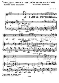 Twelve Songs after Goethe, Op.15: No.1 Wanderer's Night Song I by Nikolai Medtner