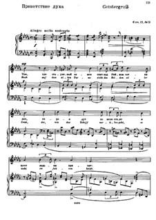 Twelve Songs after Goethe, Op.15: Nr.12 Geistergruss by Nikolai Medtner