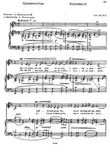 Six Poems after Goethe, Op.18: Nr.3 Einsamkeit by Nikolai Medtner