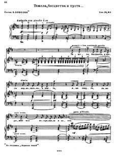 Poems after Fet, Bryusov and Tyutchev, Op.28: No.4 by Nikolai Medtner