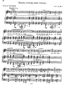 Poems after Fet, Bryusov and Tyutchev, Op.28: No.7 by Nikolai Medtner