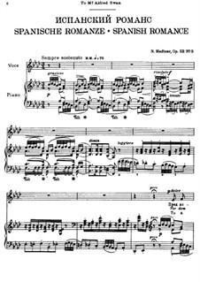 Seven Songs after Pushkin, Op.52: No.5 Spanish Romance by Nikolai Medtner
