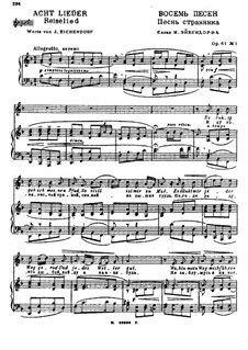 Eight Songs on Russian and German Poems, Op.61: No.1 Traveling Song by Nikolai Medtner