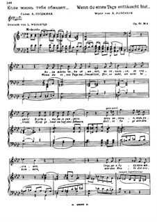 Eight Songs on Russian and German Poems, Op.61: No.4 When You are Disillusioned One Day by Nikolai Medtner