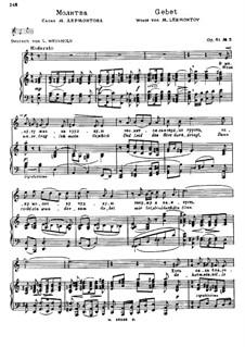 Eight Songs on Russian and German Poems, Op.61: No.5 Prayer by Nikolai Medtner