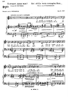 Eight Songs on Russian and German Poems, Op.61: No.7 Be Still My Visionary Hear by Nikolai Medtner