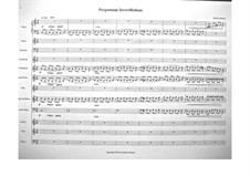 Perpetuum Invertibulum: Full score by Ruslan Moiseev