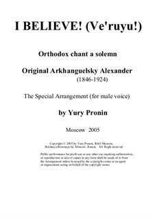 I Believe! (Ve'ruyu!) Orthodox chant a solemn: I Believe! (Ve'ruyu!) Orthodox chant a solemn by Aleksander Andreevich Arkhangelsky