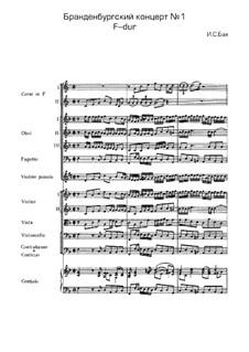 Brandenburg Concerto No.1 in F Major, BWV 1046: Movement I by Johann Sebastian Bach