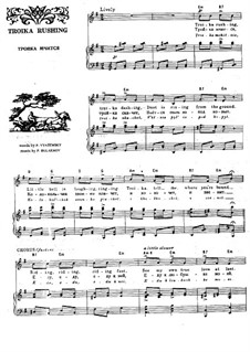 Troika Rushing. Romance: For voice and piano by Pyotr Bulakhov