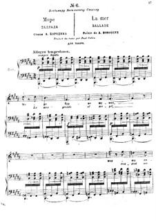 Romances : No.6 La mer by Alexander Borodin