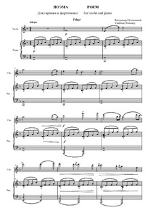Poem for Violin and Piano in F Major: Score by Vladimir Polionny