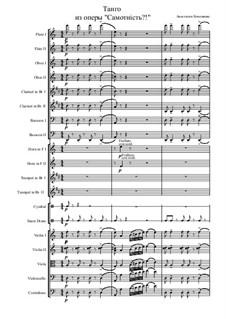 Танго из оперы 'Самотність?!': Танго из оперы 'Самотність?!' by Anastasiya Komlikova