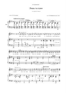 Six Romances, TH 105 Op.57: No.6 Only You Alone by Pyotr Tchaikovsky