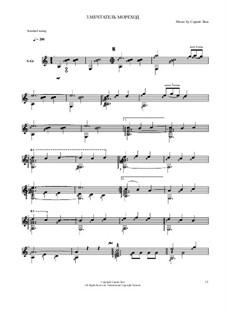 Suite No.2 'Treasure Island': Movement II 'Sailor Dreamer' by Сергей Лим