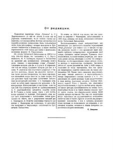 Mermaid: Piano-vocal score by Alexander Dargomyzhsky