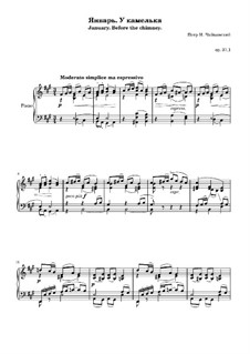 No.1 January (At the Fireside): For piano (high quality sheet music) by Pyotr Tchaikovsky