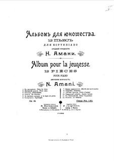 Album for the Young, Op.15: Album for the Young by Nikolay Amani