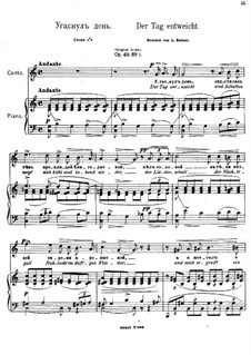 Five Romances, Op.49: Complete set by Anton Arensky