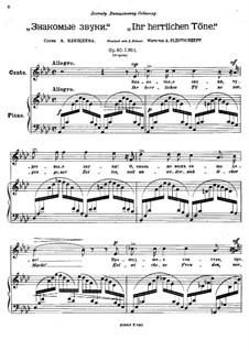 Eight Romances, Op.60: Complete set by Anton Arensky