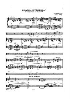 Dream on the Volga, Op.16: Act II, No.15 'Cavatina', piano-vocal score by Anton Arensky