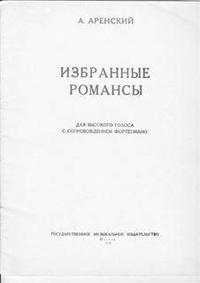 Selected Romances: Selected Romances by Anton Arensky