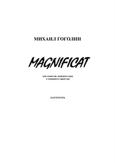 Magnificat: Full score by Mikhail Gogolin