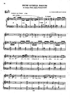 Christmas Eve. Opera: Act II, Scene III Vakula's Song, for voice and piano by Nikolai Rimsky-Korsakov