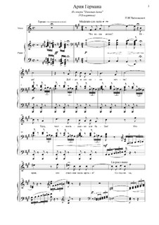 Aria of Herman 'What is Our Life? A Game!': Piano-vocal score by Pyotr Tchaikovsky