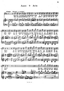 Non più andrai (Now no More): For voice and piano by Wolfgang Amadeus Mozart