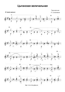 When meeting Nice Man Gypsy Song: For guitar by folklore