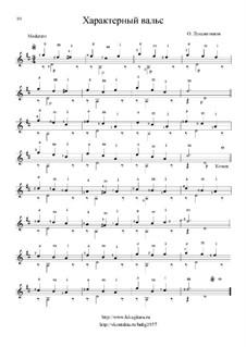 Характерный вальс: Характерный вальс by Oleg Lukyanchikov