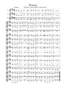 Птичка - для трио гитар: Птичка - для трио гитар by Luigi Cherubini