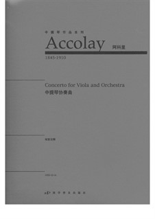 Concerto for Violin and Orchestra No.1 in A Minor: Version for viola and piano by Jean-Baptiste Accolay