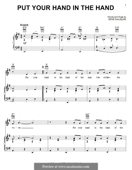 Put Your Hand in the Hand (Ocean): For voice and piano (or guitar) by Gene MacLellan